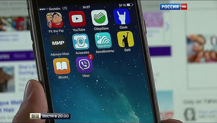 Хакеры крали деньги россиян через смартфоны