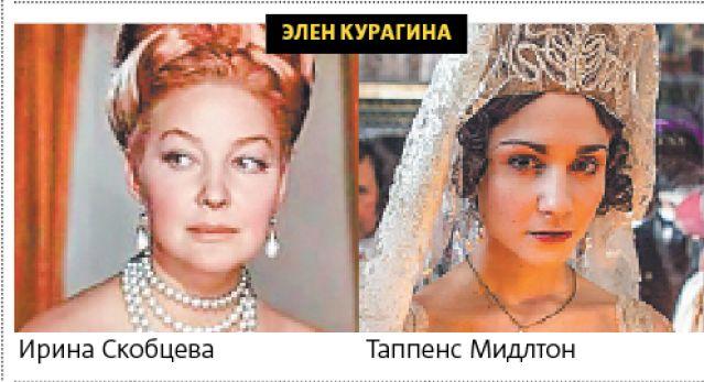 Фильм Ввс про Россию