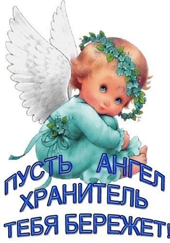 Ангел - копия (350x500, 63Kb)