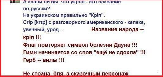 Картина маслом-4. Обзор за неделю))+18)))