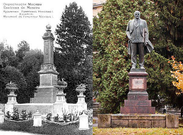 Москва, Кузьминки. Монумент в честь Императора Николая I. Установлен в 1856 году, автор - скульптор М.Д.Быковский.