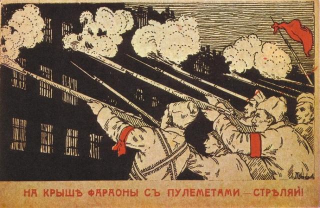 «У вас пожар в доме и тетка зарезалась…» Российская сатира времен Февральской революции