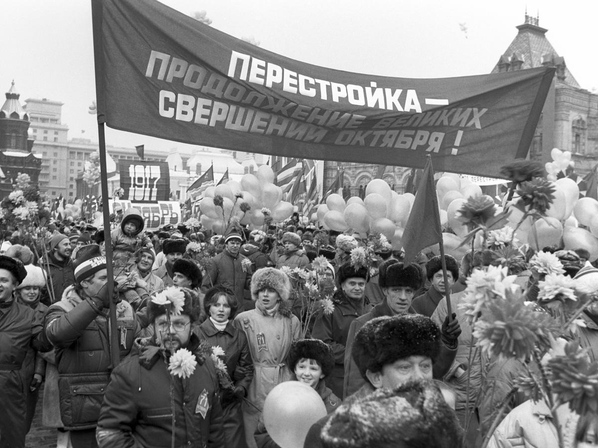 2 экономическая реформа 1987 г к разработке реформы горбачев привлек известных экономистов л абалкина, а