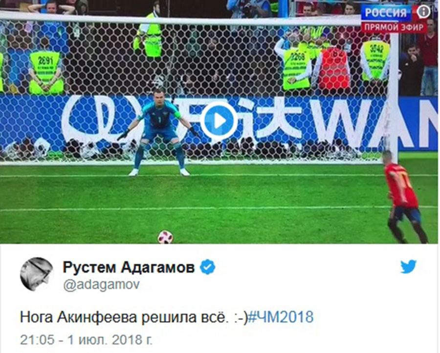 """""""Патриоты"""" России очень рады победе"""