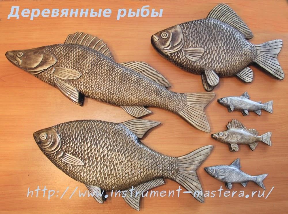 """Деревянные рыбы: новая """"стайка"""""""