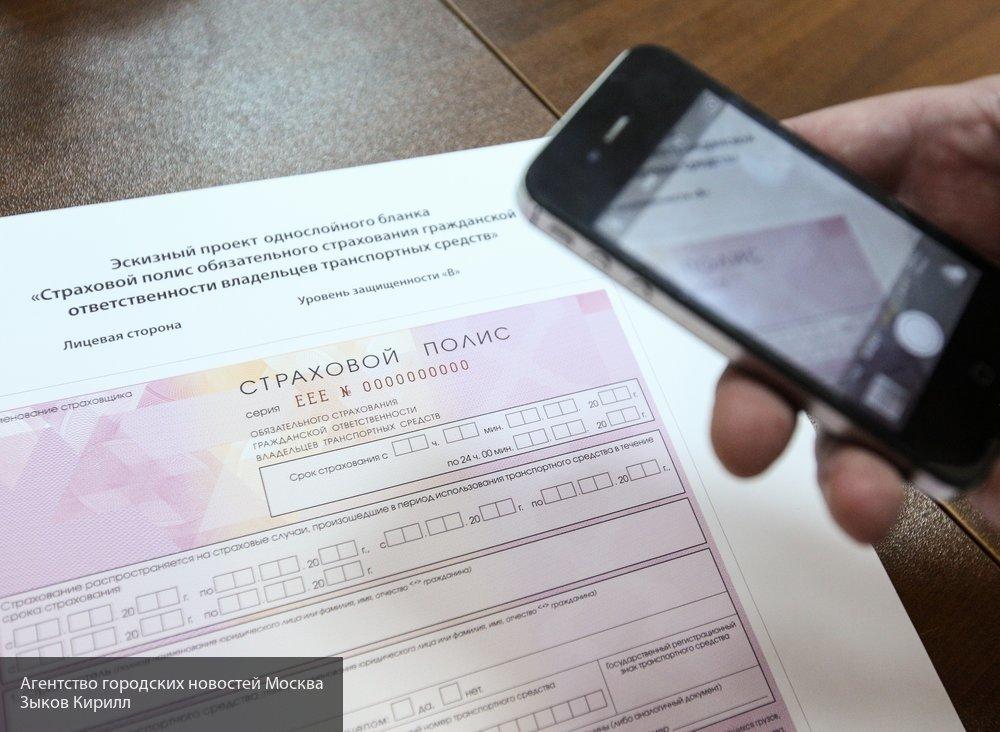 В Госдуму внесли законопроект об изменении порядка возмещения ущерба при ДТП