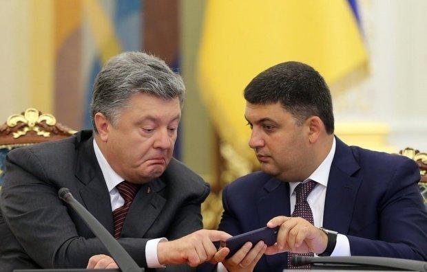 Гройсман предрекает Украине …