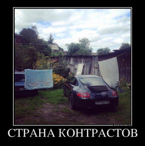 Свежий сборник демотиваторов (26 шт)