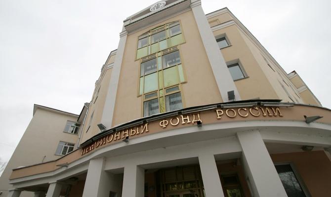 Путин подписал закон об отмене индексации пенсий для работающих пенсионеров