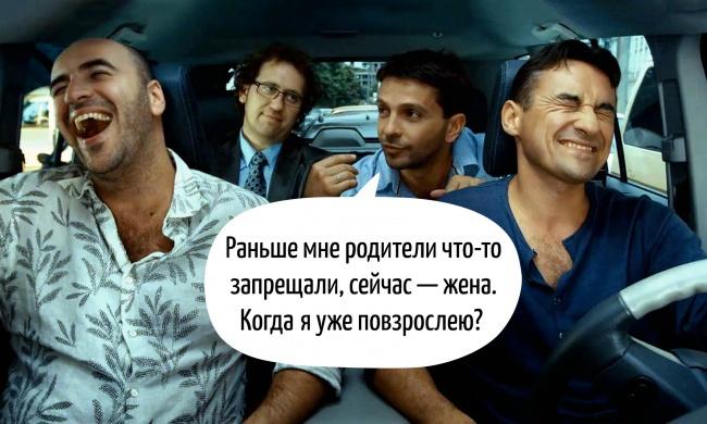 Цитаты за жизнь из фильма «О чем говорят мужчины»