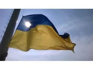 Гармоничное и естественное состояние желто-голубой страны