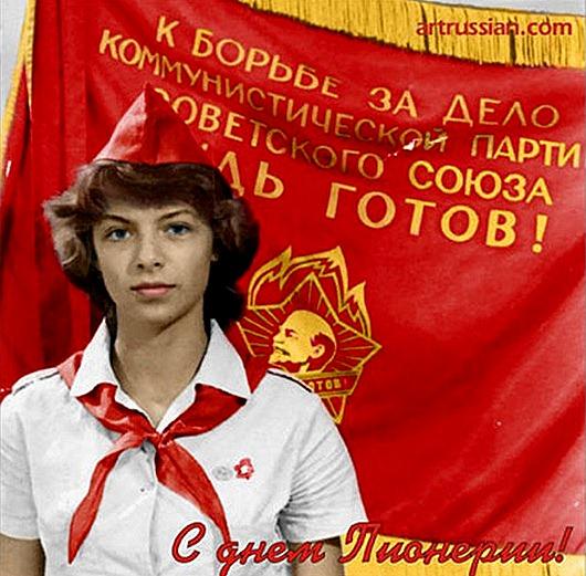 Сегодня день пионерии, не забыли?)
