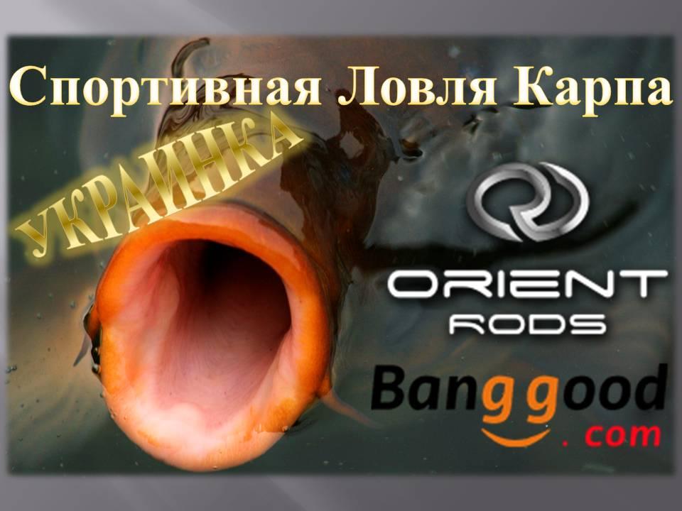 Журналы - Книги - Видео- Рыбалка