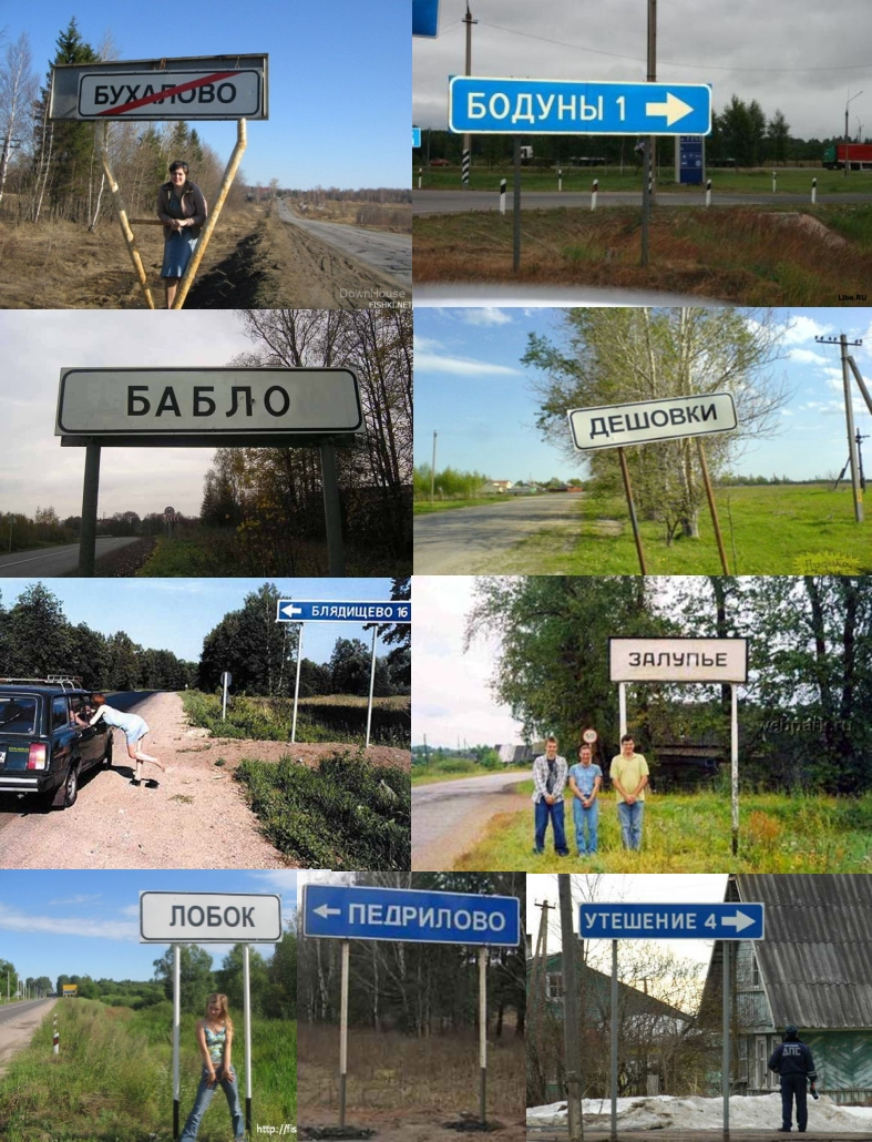 Где ты живёшь?..