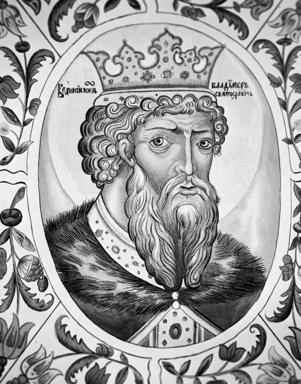 Владимир Святославович, великий князь Киевский, миниатюра из книги 1672 года. / РИА Новости ria.ru