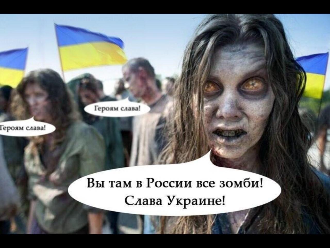 Дневник россиянки, которая заговорила на украинском или о том как становятся укрозомби)