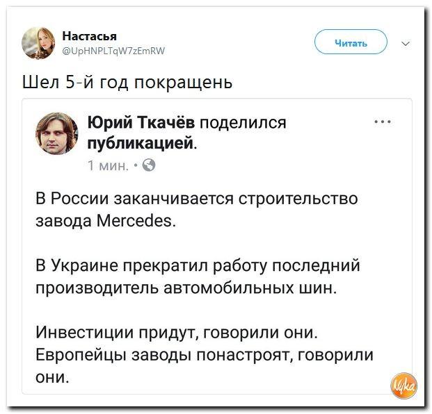 На Украине безвиз и не все т…