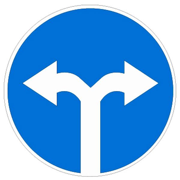 знаком со знак направление 2.5в движения сочетании