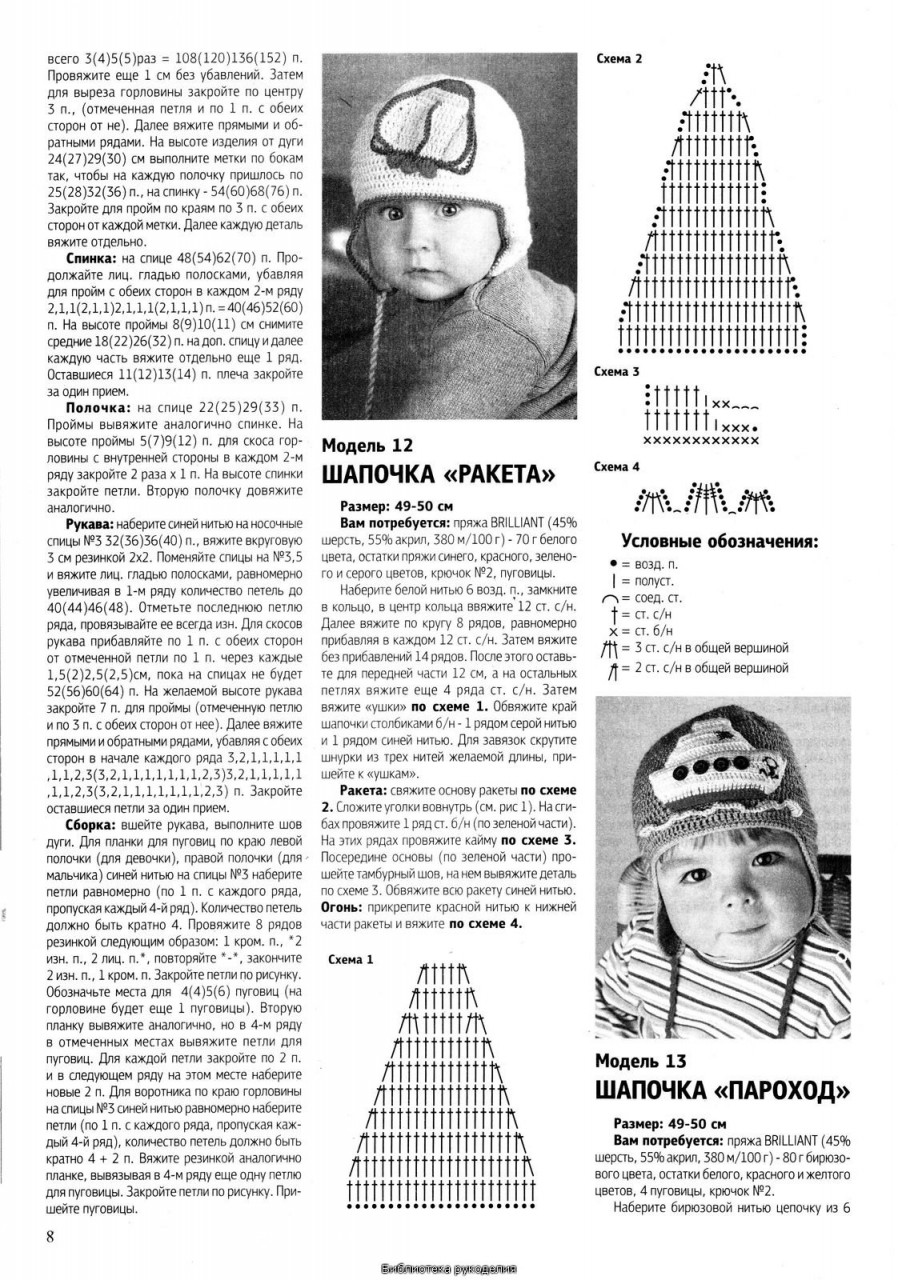 //s017.radikal.ru/i402/1111/46/4f1176096c87.jpg