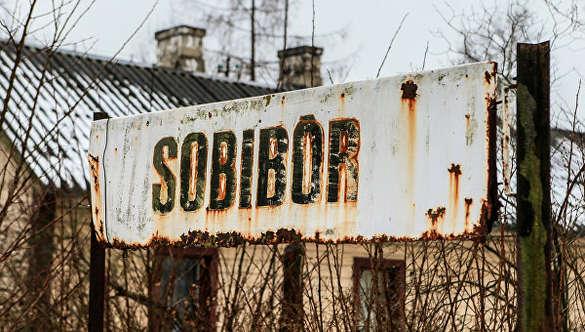 Минкультуры России начинает съемки фильма о бывшем концлагере Собибор