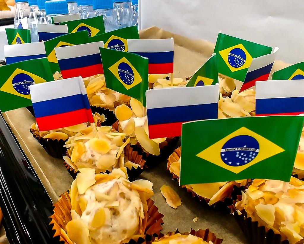 Уроки бразильского