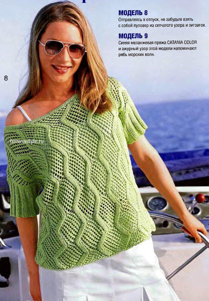 Женский летний пуловер с доставкой