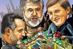 Олигархи вновь у власти на Украине. Все лозунги и идеалы Майдана спущены в сортир новыми властями.