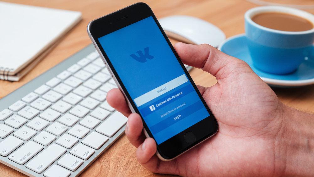 """Во """"ВКонтакте"""" появилась новая интересная функция"""