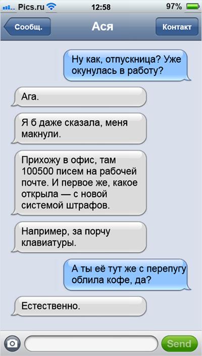 smswork04