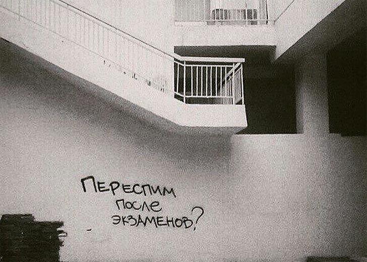 #wallcantalk: пиши на стене все, что не можешь сказать вслух