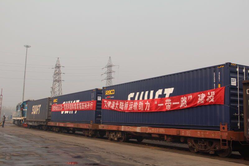 Китай тестирует сухопутный м…