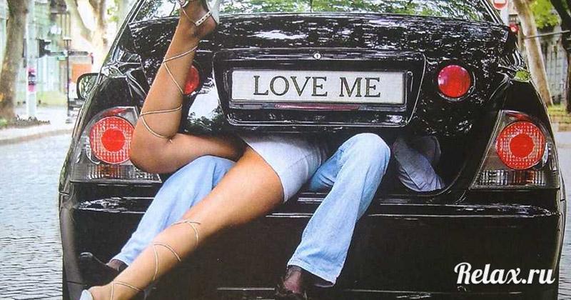 10 автомобилей, в которых удобнее всего уединиться для интима