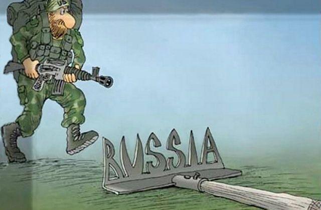 Русские грабли для ЦРУ