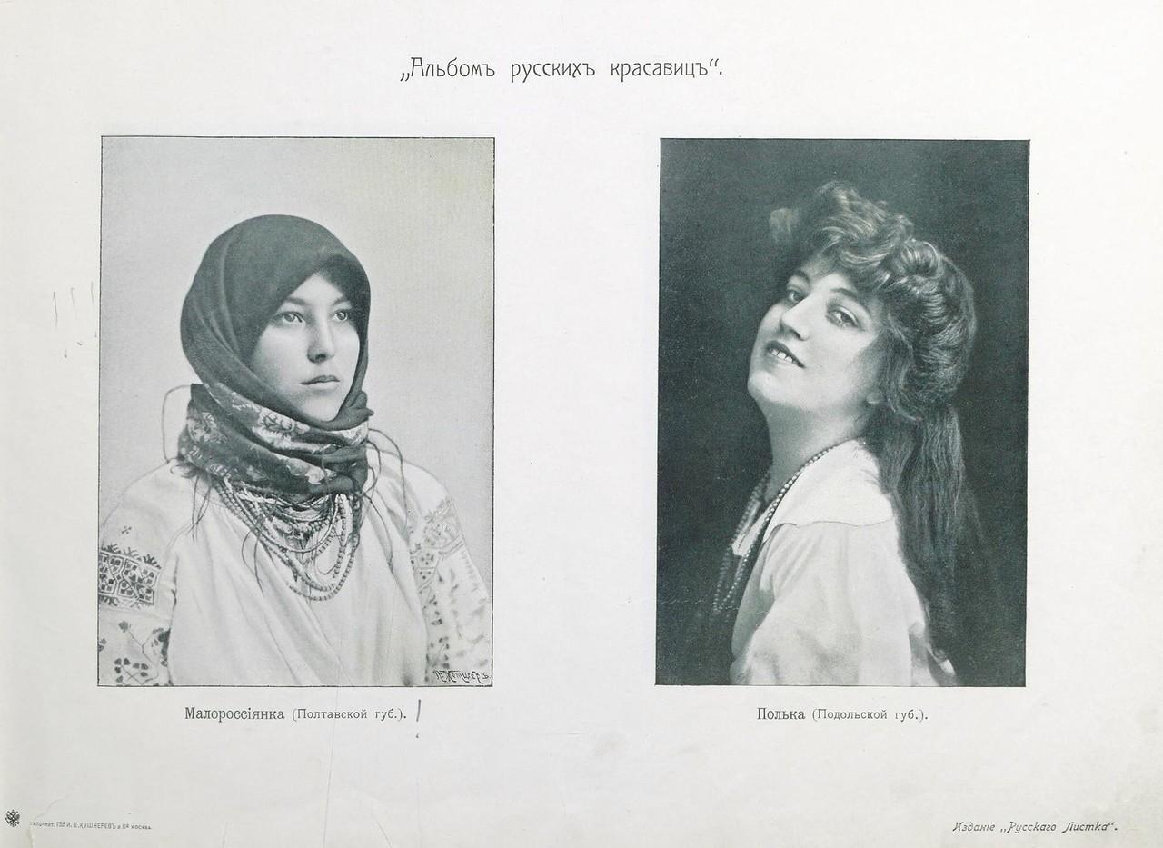 Русские красавицы фото настоящая русская красавица 10 фотография