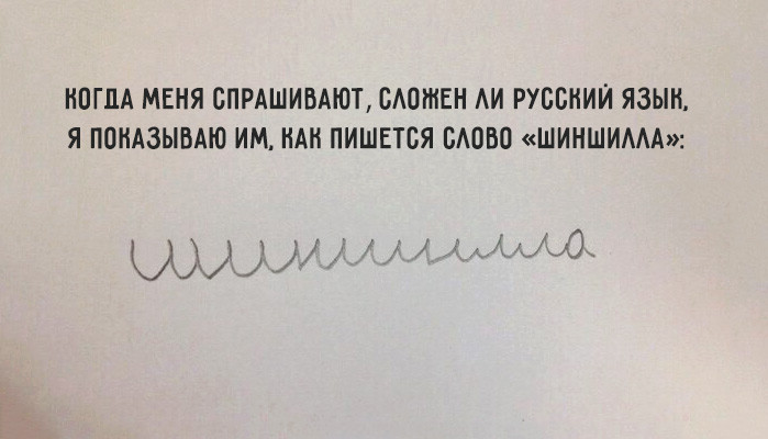 44 страшилки русской грамматики грамматика, ошибки, русский язык