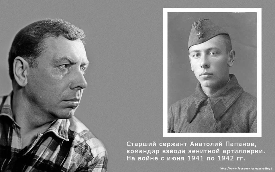 10 известных актёров-фронтовиков советского кино актеры-фронтовики, война, день победы