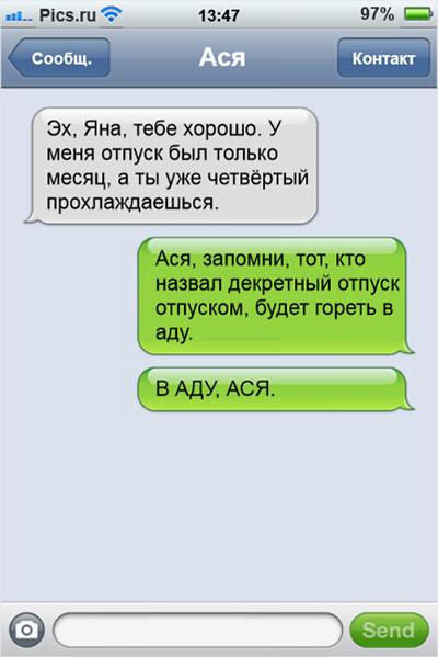 smswork06