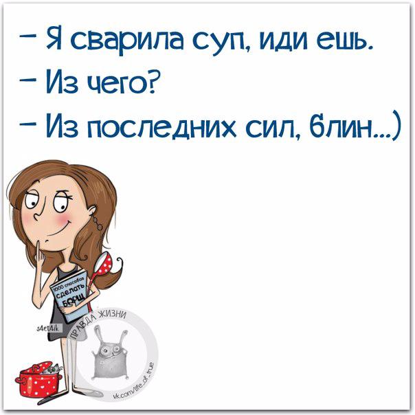 1432150739_frazki-20 (604x604, 172Kb)