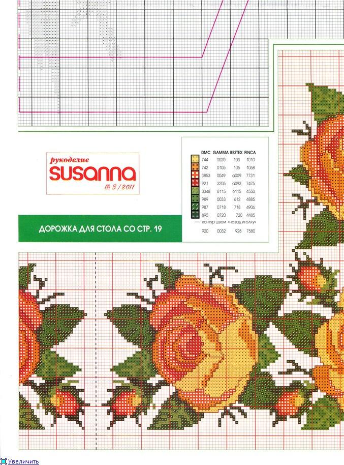 Схемы вышивок журнал сюзанна 35