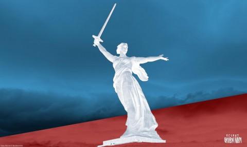 Новая Сталинградская битва: вернуть городу-герою имя и облик