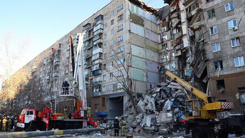 По сообщениям источников: как вокруг трагедии в Магнитогорске появляются фейки