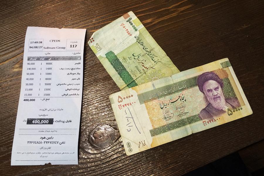 иранский фастфуд
