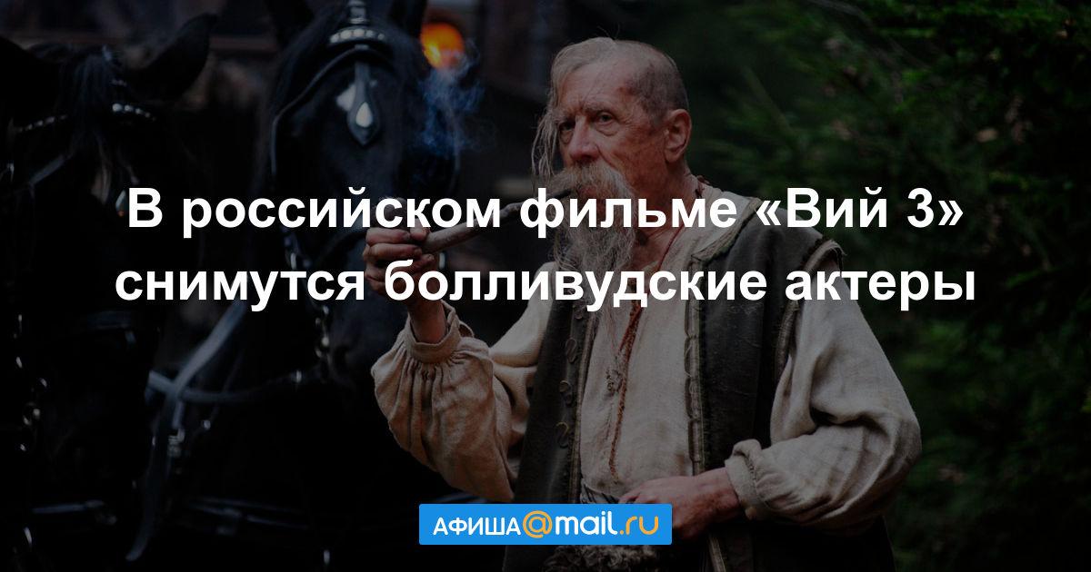 русские комедии сматывай удочки