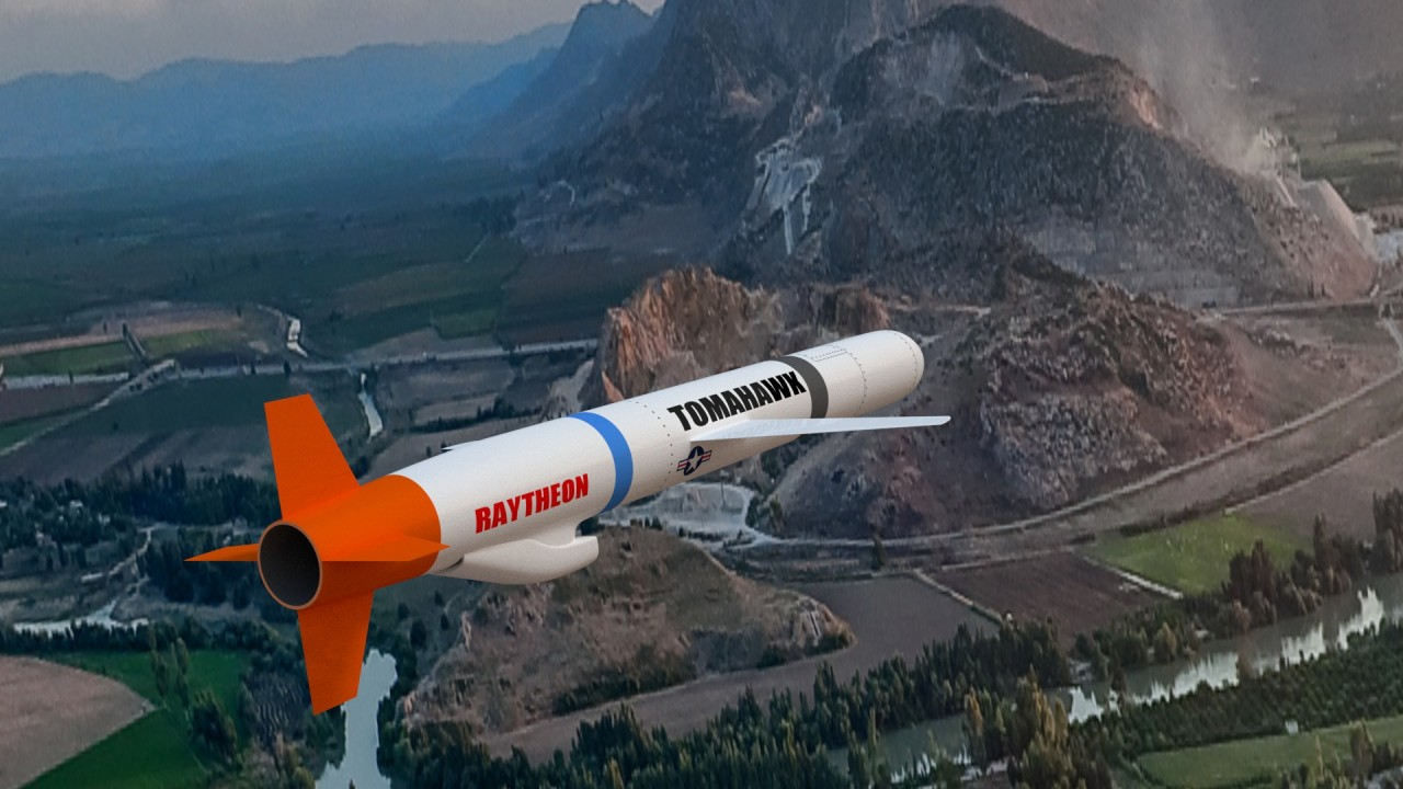 Модернизация крылатых ракет Tomahawk Block IV в вариант Block V