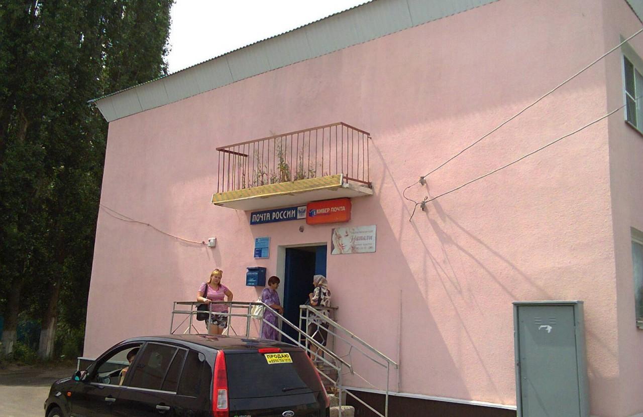 21. Почта России балкон, дизайн, креатив
