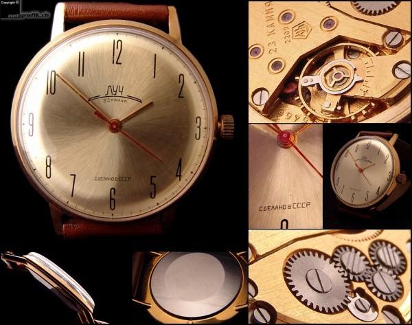 Красивые часы из СССР