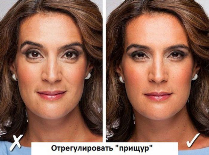 Отрегулируйте прищур лицо, мимика, фото