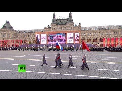 Марш на Красной площади в честь годовщины парада 1941 года