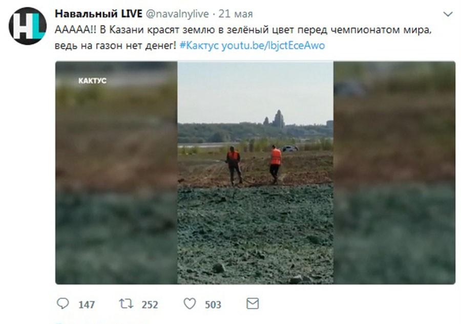 Навальный свой электорат кормит г@вном!