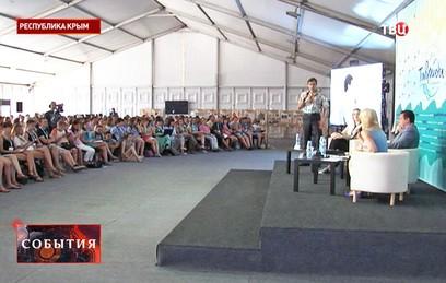 "Сотни журналистов съехались на новую смену форума ""Таврида"""